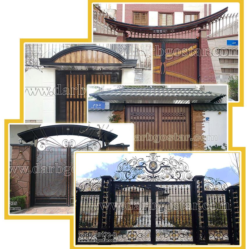 طراحی و ساخت سردر ساختمانی و آپارتمان
